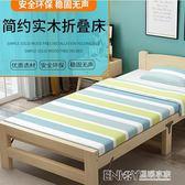 摺疊床單人床家用1.2米經濟型租房簡易實木床雙人午休床兒童小床WD 溫暖享家