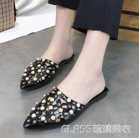 大顆珍珠飾露跟平底鞋懶人半拖鞋女外穿尖頭穆勒鞋  琉璃美衣