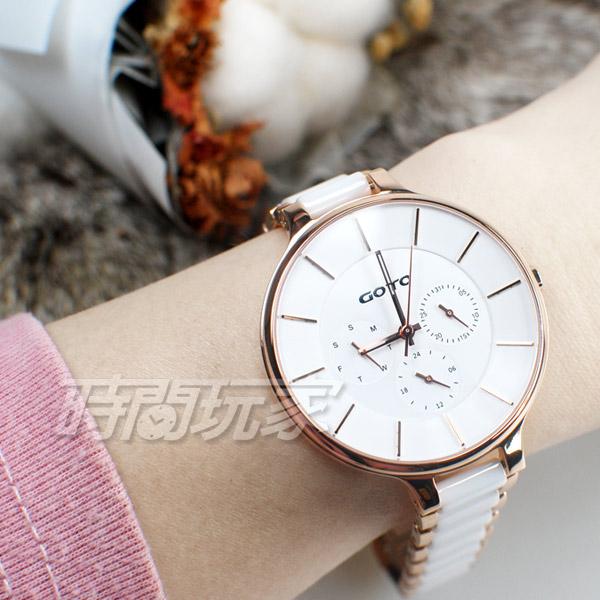 GOTO 陶瓷美型 三眼錶 時尚 多功能手錶 手環錶 玫瑰金電鍍x陶瓷白 女錶 GS0097B-42-24