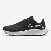 Nike AIR ZOOM PEGASUS 38 SHIELD 男鞋 慢跑 防潑水 黑白【運動世界】DC4073-001
