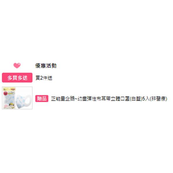 【買2送1贈品】康丞 幼幼醫用口罩(30入) 款式可選 【小三美日】MD雙鋼印