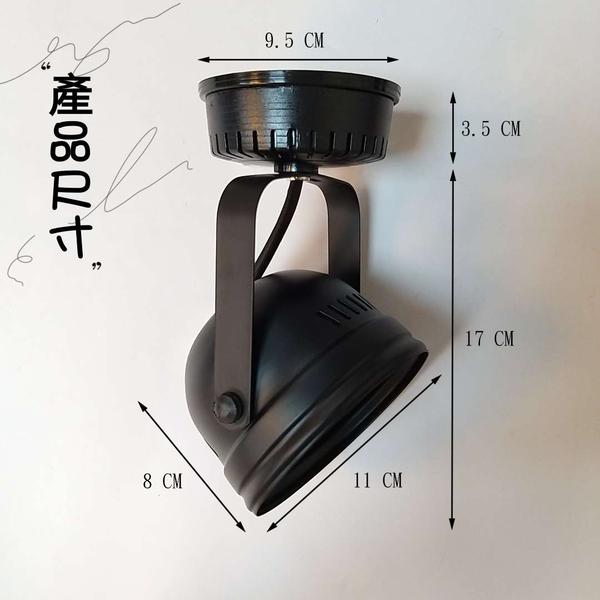數位燈城LED Light-Link AR111 碗公吸頂燈- 空台 商空燈具 餐廳 居家 夜市必備燈款 光源/變壓器另計