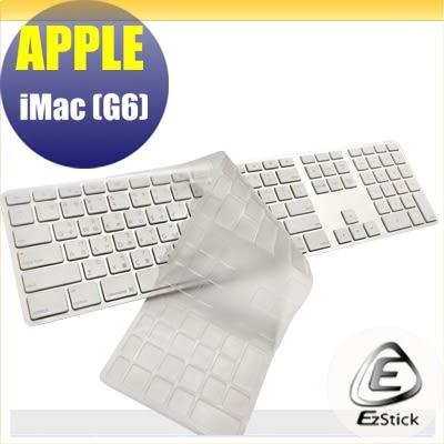 【Ezstick】APPLE IMac G6 A1243 數字鍵款 系列 專用奈米銀抗菌TPU鍵盤保護膜