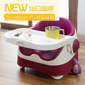 兒童餐椅 嬰兒餐桌椅多功能寶寶座椅吃飯椅子便攜式飯桌可調檔BL 免運直出 交換禮物