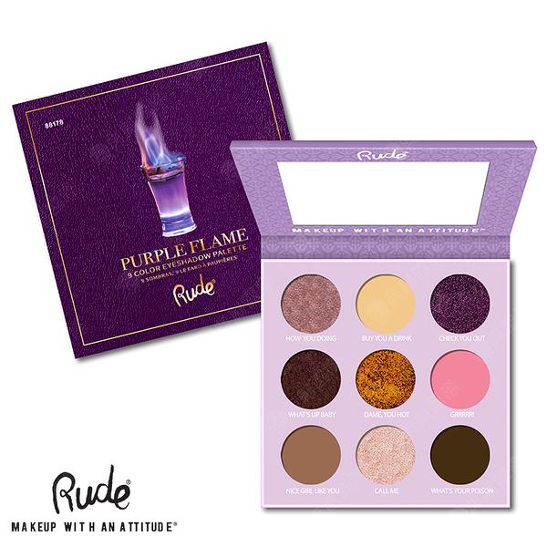 【美國 Rude】清涼夏夜雞尾酒眼影盤 紫色烈焰 (全9色)
