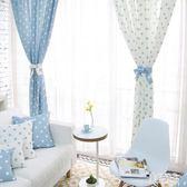 窗簾 窗簾布料簡約現代短簾客廳臥室飄窗韓式田園窗簾成品aj1204『美好時光』