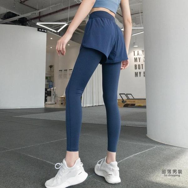 假兩件瑜珈褲 高腰健身褲女彈力緊身運動褲提臀假兩件瑜伽褲外穿速幹跑步褲