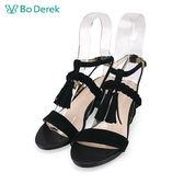 【Bo Derek 】編織流蘇繫踝高跟涼鞋-黑色