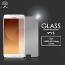 【默肯國際】 Metal Slim 三星 Samsung Galaxy C9 Pro 非滿版 9H弧邊耐磨 防指紋 鋼化玻璃保護貼 鋼化膜
