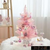 樹 樹 迷你樹粉色小型櫻花粉網紅桌面裝飾ins布置節裝【全館免運】