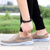 帆布鞋春季新款帆布鞋時尚男鞋舒適透氣老北京布鞋運動鞋學生鞋一腳蹬 快速出貨