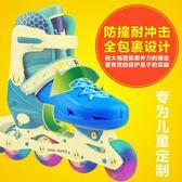 溜冰鞋兒童全套裝男女直排輪旱冰鞋輪滑鞋3-4-5-6-7-8-10歲初學者 NMS 露露日記