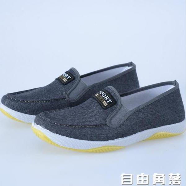 老北京布鞋男防滑軟底工作鞋休閒鞋男士懶人鞋一腳蹬軟底男開車鞋  自由角落