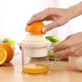 榨汁機手動家用迷你果汁機需購變壓器