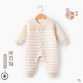 連體衣嬰兒衣服秋冬裝純棉新生兒連體衣0-1歲寶寶冬季保暖初生哈衣 嬡孕哺