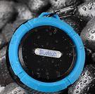 藍牙喇叭 - C6無線藍牙吸盤音箱防水防...