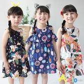 童裝 洋裝 彩花/甜點露肩洋裝(共3款) Azio Kids 美國派 童裝