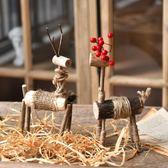 原木麻繩手工小鹿擺件復古麋鹿創意圣誕鹿節日禮物家居裝飾品 森活雜貨