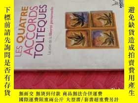 二手書博民逛書店【外文原版】Les罕見Quatre Accords Tolteques( 如圖)Y25633 Don Migu