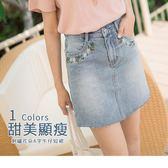 《CA1326》高含棉花朵刺繡下襬不收邊A字短裙 OrangeBear