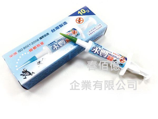 《永豐》蟑螂藥膏/凝膠餌劑10g〈3入〉永豐 蟑螂藥膏 凝膠餌劑10g