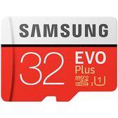 Samsung 三星 EVO Plus 32GB microSDXC 記憶卡