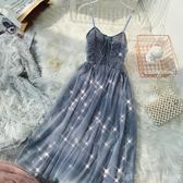 ins超火的網紅同款洋裝套裝兩件套韓版甜美減齡亮片網紗中長裙  俏girl