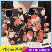 復古中國風 iPhone 11 pro Max 浮雕手機殼 古典花朵 文藝優雅 黑邊軟殼 iPhone11 全包防摔殼
