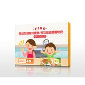 【奇買親子購物網】Fibo 嬰幼兒拋棄式餐墊(20入)+多功能滅菌置物袋(20入)