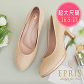 現貨 MIT小中大尺碼新娘婚鞋推薦 玫瑰女神 花朵蕾絲真皮腳墊高跟鞋 26.5-27 EPRIS艾佩絲-高貴金