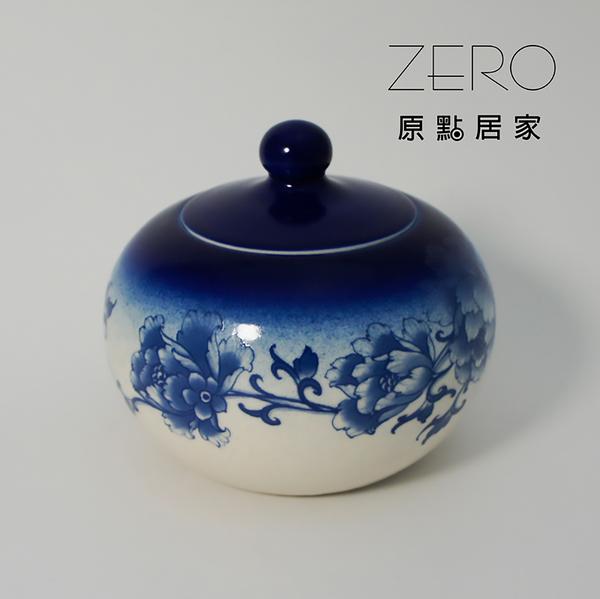 原點居家創意 青花 茶葉罐 聚寶盆(不含木架)
