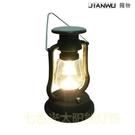【快樂購】室外燈 戶外太陽能帳篷燈充電馬燈LED電掛燈