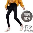 EASON SHOP(GW3452)實拍百搭純色彈力貼身鬆緊腰收腰長褲女高腰鉛筆褲直筒九分褲顯瘦休閒褲小腳褲