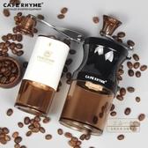 咖啡磨豆機 磨豆機咖啡豆研磨機手搖磨粉迷你便攜手動咖啡機家用-三山一舍