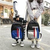 書包女韓版原宿高中學生校園雙肩包潮流簡約帆布撞色背包