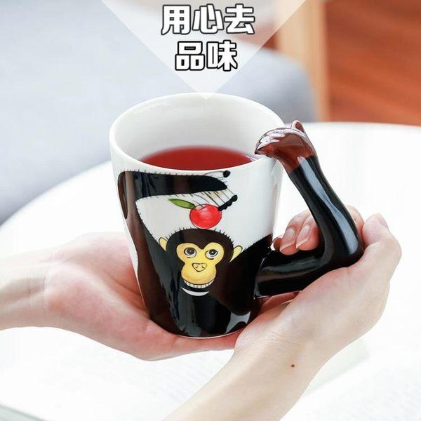 3D立體創意陶瓷動物馬克杯情侶杯咖啡杯大容量帶蓋勺送禮辦公水杯  良品鋪子