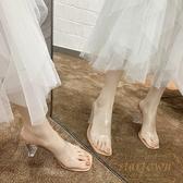 夏季一字帶透明高跟涼鞋女粗跟水晶跟性感涼拖鞋【繁星小鎮】