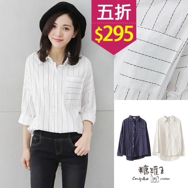 【五折價$295】糖罐子條紋口袋前短後長襯衫→現貨【E46751】