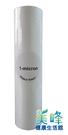 濾水器10英吋聚丙烯PP材質濾心,台灣製造,過濾密度1微米,26元