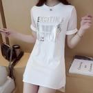長款上衣 中長款短袖上衣女夏季正韓修身白色體恤純棉半袖上衣女-Ballet朵朵
