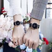 手錶 新款韓版簡約氣質ins風女學生時尚防水夜光情侶手錶一對男錶 優拓