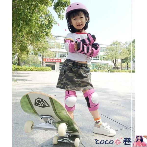 兒童護具 輪滑護具裝備全套兒童護膝防摔溜冰鞋滑板平衡車自行車頭盔套裝 coco