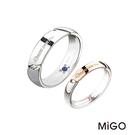 AnnShop【MiGO‧築夢白鋼戒指】【單個】鋼飾飾品/情人禮物