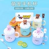 馬克杯陶瓷杯子可愛情侶咖啡杯韓版女學生水杯帶蓋勺潮流帶蓋帶勺【快速出貨】