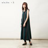 a la sha+a  條紋創意活片針織背心洋裝