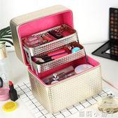 化妝盒大容量化妝包多功能韓國簡約便攜小號洗漱品收納盒多層化妝箱手提 蘿莉小腳丫
