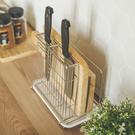 廚房收納【D0030】不鏽鋼刀具砧板架(白美奈盤) 瀝水架/廚房收納架 MIT台灣製 收納專科