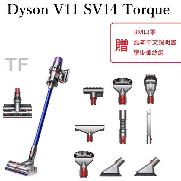 現貨 最新 Dyson V11 SV14 TorqueDrive Absolute 原裝含手持 無線除螨吸塵器