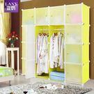 樹脂衣櫃組合收納櫃簡約現代經濟型 jy生日禮物 情人節【店慶八折特惠一天】