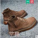 馬丁靴 男鞋馬丁靴男高幫百搭工裝靴英倫風秋季鞋子男潮鞋襪靴子 芊墨